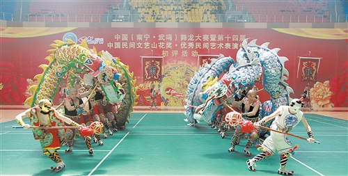 """舞龙大赛:全国15支舞龙队齐聚武鸣角逐""""山花奖"""""""